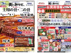 20170804岸和田