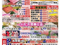 20190408-0414岸和田センター-01