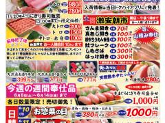 20190608-0614岸和田センター-01