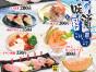 20190614-初夏の味覚フェア