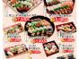 8月1日は花火大会お寿司ご予約