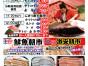 20190907岸和田センター(片面)-01