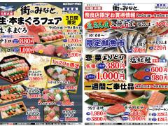 20190902-0908奈良-01