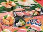 20191108-寿司祭り-ポスター