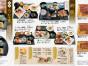 20191223-豊りょうパンフ写真-HP用写真