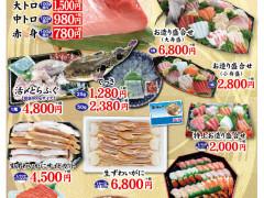 20200102-0105伏見 新年 片面-01