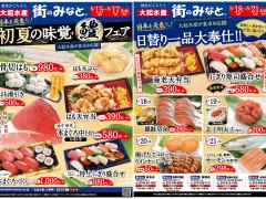 20200515-0521f 奈伏箕川岸_アートボード 1