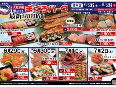 20200626-0702 堺 横-01