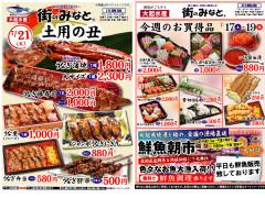 20200717川西-01