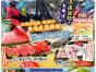20200731(折込)f 堺奈伏箕川岸_アートボード 1
