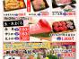 20200923-0927岸和田単独-01
