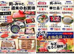 20201010-1014岸和田-01