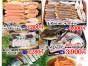 20201023-1025奈伏川箕岸 秋の収穫祭-01
