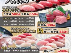20201015-高知県応援祭り-天下
