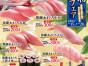 20201015-高知県水産物応援フェア-メニュー