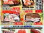 20201121-1204(折込) 九水道吹田天六り北野田_アートボード 1