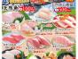 大起水産回転寿司堺店のお買得