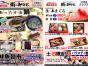 20210115-0117川西-01